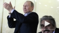 Путин с иронией прокомментировал инцидент с незасчитанной ...