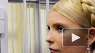 Тимошенко этапируют в Харьковскую колонию в инвалидном кресле