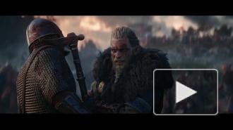 Вышел первый трейлер Assassin's Creed Valhalla