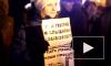 Питерская оппозиция, перехитрив ОМОН, прорвалась к ЗакСу, там идет митинг