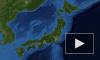 В МИД России вызвали японского советника из-за выставки про Курилы