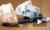 В Петербурге экс-приставы получили условные сроки за вымогательство денег с должника