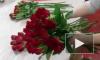 Приставы заказали розы и арестовали автомобиль доставщика-должника