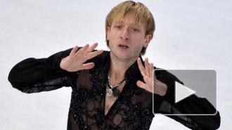 Фигурное катание, мужчины: Плющенко рвется к третьему олимпийскому золоту