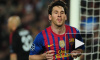 Кого в полуфиналах Лиги Чемпионов ждут «Барселона» и «Бавария»