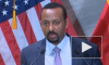 Нобелевскую премию мира 2019 года получил премьер Эфиопии Абия Ахмед Али