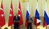 Путин и Эрдоган провели переговоры в Стамбуле