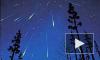 На Землю обрушится майский метеоритный дождь