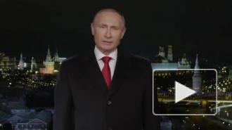Поздравление Путина с Новым годом 2015 уже увидели тысячи жителей Камчатки и Чукотского автономного округа
