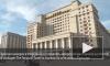 Антироссийские санкции лишили Запад 60 миллиардов долларов
