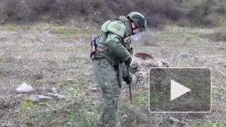 Разминирование местности в Карабахе саперами показали на видео