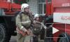 В здании прокуратуры и следственного комитета загорелась шахта лифта