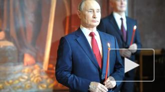Президент России поздравил православных христиан с праздником
