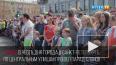 Петербургские активисты выступили против эксплуатации ...