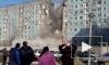 СК: Взрыв в Астрахани мог произойти из-за попытки суицида