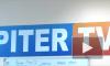 Канал Piter.TV вошел в пятерку самых цитируемых СМИ за I квартал 2015 года