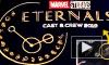 """Marvel представила новый логотип фильма """"Вечные"""""""
