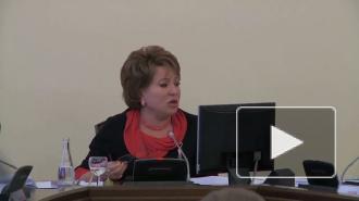 Валентина Матвиенко: «Нет смысла плодить коммуналки»