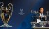 Жеребьевка полуфинала Лиги чемпионов: Реал - Бавария и Челси - Атлетико
