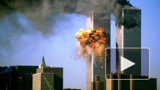 Трагедия 11 сентября 2001 года у многих вызывала злорадство