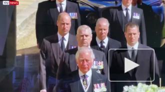 В Великобритании состоялись похороны принца Филиппа
