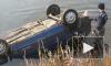 Пьяная женщина утонула в автомобиле во время любовных игр
