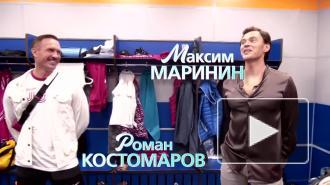 """На Первом канале начался 10-й сезон шоу """"Ледниковый период"""""""