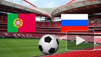 Россия уступила Португалии в отборочном матче ЧМ
