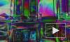 """Видео: световое шоу в Петербурге показали на фасаде """"Елисеевского"""""""