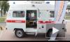На Кубинской автобус сбил пешехода: от удара пострадавший разбил лобовое стекло