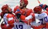 Расписание Олимпиады в Сочи 2014 на 18 февраля: медальная таблица онлайн, программа соревнований и прямых трансляций по TV: ждем масс-старт по биатлону, хоккей Россия - Норвегия и Ванессу Мэй