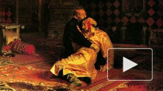 """Православные требуют уничтожить картину Репина """"Иван Грозный убивает сына"""""""
