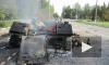 Новости Новороссии: ополчением Донбасса окончательно деблокирован город Иловайск