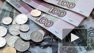 Официальный курс доллара и евро упали почти на два рубля. США заявляет о намерении продолжать изолировать РФ