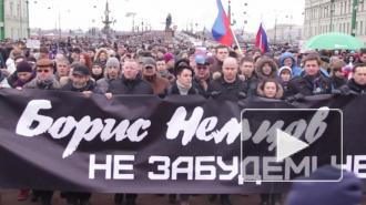 Марш памяти Немцова собрал 10 тыс человек