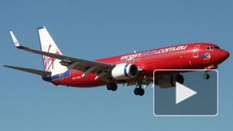 Boeing 737 авиакомпании Virgin Blue захвачен на пути в Бали