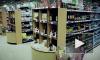 Крупные продуктовые сети потеряли часть доли на рынке Петербурга