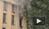 Видео из Москвы: В Российском государственном архиве литературы и искусства произошел пожар