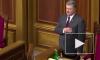 Порошенко готов стать премьер-министром Украины