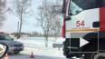 Видео: на Петербургском шоссе столкнулись две иномарки, ...