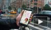 Роскачество проверило мобильные приложения для заказа такси
