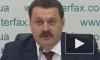Суд обязал Генпрокуратуру Украины начать расследование против Байдена
