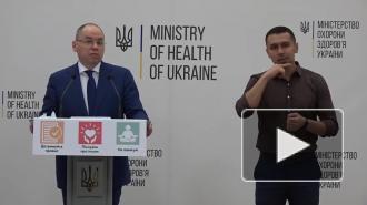 Минздрав Украины заявил, что никто не будет регистрировать российскую вакцину в стране