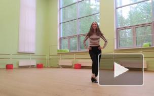 Разучивание танцев в стиле. Бачата