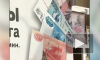 Россиянам разрешат выкупать свои долги у банков и микрофинансовых организаций