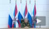Шойгу назвал детали парада в Петербурге в честь Дня ВМФ