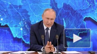 Путин отметил, что качество образования в России могло пострадать из-за онлайн-формата