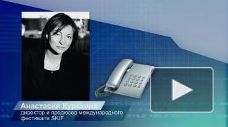 SKIF ударит лиричным роком по Петербургу в 17-й раз