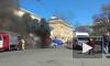 Видео: на Манежной площади подожгли автомобиль вместе с водителем