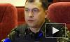 Последние новости Украины: глава ЛНР Болотов отправил правительство в отставку, кто будет управлять ЛНР